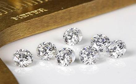 Ruppenthal - Diamanten & Brillanten